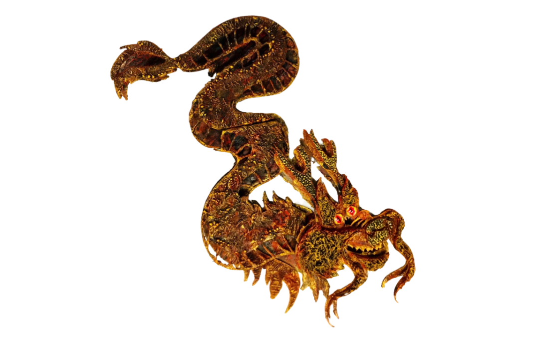 Nian Chinese Dragon